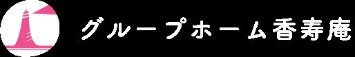 kojuan-logo