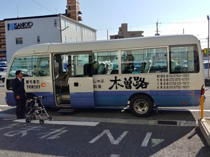木曽路東大阪店