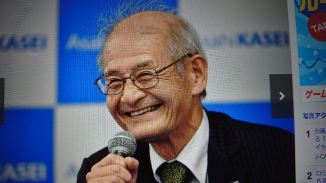 ノーベル賞受賞吉野さん