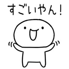 阪急「大阪梅田駅」の呼び方が変わります?
