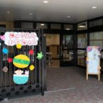 入園式門飾り2021