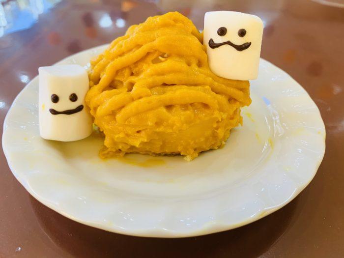 特養 クッキング 食レク おやつ かぼちゃモンブラン
