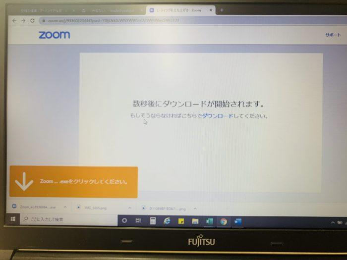 WEB面会