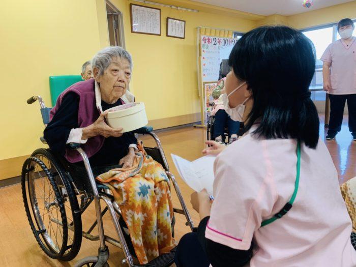 100歳お祝