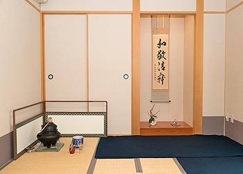 お茶室 アーバンチャイルドこども園 東大阪市吉田の幼保連携型認定こども園