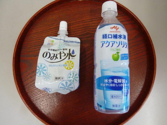 経口補水飲料 脱水対策 高齢者向け 電解質を含む経口補水