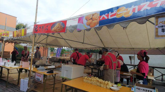 アーバンケア稲田秋祭り 大人気模擬店の準備風景 ベビーカステラ 焼きそば フランクフルト