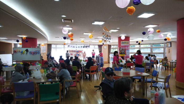 アーバンケア稲田秋祭り 楽しい催し物 施設内の様子