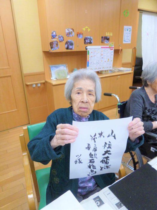 書道レク 指先のリハビリ 秋の書道 高齢者施設のレクレーション 東大阪の特養