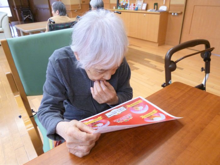 アーバンケア御厨 おやつバイキング 高齢者向けおやつ 特養レクリエーション活動 東大阪市の施設 ババロア ムース お汁粉