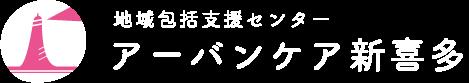 urban-shigita-logo