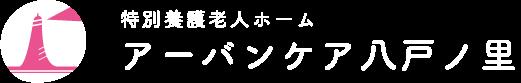 urban-yaenosato-logo